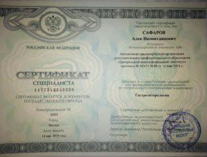 sertif-gastro